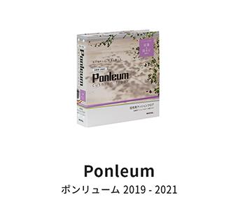 ponleum